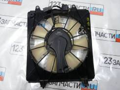 Диффузор радиатора кондиционера Honda CR-V RE4 2006 г.