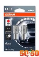 Лампа светодиодная P21W 3W 12V BA15S 5XBLI2 4M красный 7456R-02B Osram