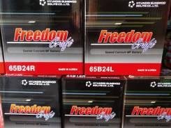Freedom. 44А.ч., Прямая (правое), производство Корея