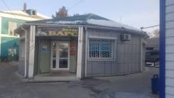 Продается магазин. Дальнереченск ул. Героев Даманского, р-н Дальнереченский, 100,0кв.м.
