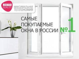 Остекление окна Лоджии Балконы ПОД КЛЮЧ оплата после установки