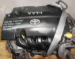 ДВС с КПП, Toyota 1NZ-FE - CVT K210-02A FF NCP100 коса+комп