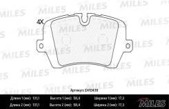 Колодки тормозные задние Miles E410438 E110438