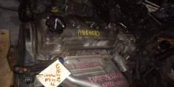 Двигатель 3S-FSE Без пробега по РФ