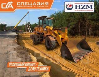 HZM. Фронтальный погрузчик XC25, 2 500кг., Дизельный, 1,40куб. м.