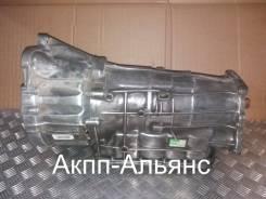 АКПП 24234219 6L45R для Бмв х3 E83, 2.5 л. Кредит