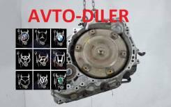 Акпп Volvo C70 2.5 B5254T7 230лс FWD