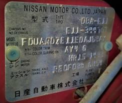 АКПП Nissan Note E11 2008 г.