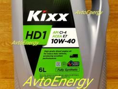 Kixx. 10W-40, синтетическое, 6,00л.