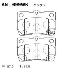 Колодки тормозные дисковые Akebono [AN699WK] AN699WK