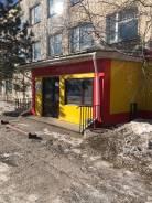 Сдам действующий магазин. 120,0кв.м., шоссе Матвеевское 41, р-н Железнодорожный