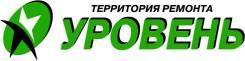"""Менеджер отдела снабжения. ИП Шумейко, ТК """"Уровень"""". Улица Лесозаводская 6"""