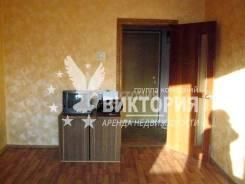 2-комнатная, улица Сахалинская 5а. Тихая, агентство, 36,0кв.м. Комната