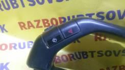 Кнопка включения аварийной сигнализации. Mitsubishi Lancer, C62A, C63A, C64A, C72A, C73A, C74A Mitsubishi Mirage, C51A, C52A, C53A, C82A, C83A Mitsubi...