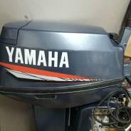 Yamaha. 25,00л.с., 2-тактный, бензиновый, нога S (381 мм)