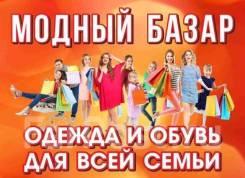 Товаровед. ООО ЛАЛШ. Улица Дикопольцева 34