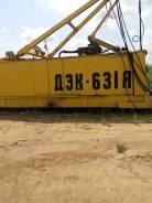 ДЭК-631А. Кран гусеничный ДЭК 631А
