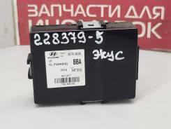 Блок управления парктрониками [957703N330] для Hyundai Equus [арт. 228379-5]