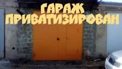 Гаражи кооперативные. Иркутск г., Первомайский микрорайон, 142/1, р-н Свердловский, 24,0кв.м., электричество, подвал.