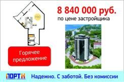 3-комнатная, улица Полетаева 6в. Седанка, проверенное агентство, 88,4кв.м.