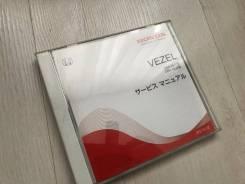 CD, DVD. Под заказ