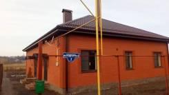 Дом рядом с Таганрогом. Самбек, р-н Приморский, площадь дома 170,0кв.м., площадь участка 12кв.м., скважина, электричество 15 кВт, отопление центра...