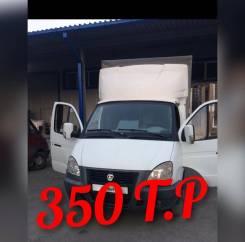 ГАЗ 3302. Газель, 2 500куб. см., 3 500кг., 4x2
