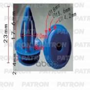 Клипса Пластмассовая Land Rover Применяемость: Молдинги Patron арт. P371171