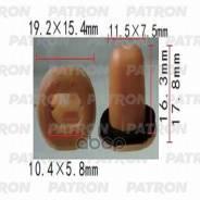 Фиксатор Пластиковый Infiniti, Nissan, Renault Применяемость: Освещение Patron арт. P371164