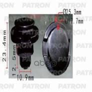 Клипса Пластмассовая Subaru Применяемость: Молдинги, Пороги Patron арт. P371198