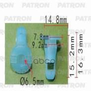 Фиксатор Пластиковый Infiniti, Nissan Применяемость: Пороги Patron арт. P371206