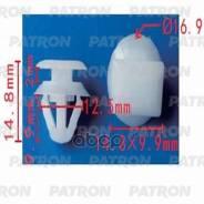 Клипса Пластмассовая Mazda Применяемость: Молдинги Patron арт. P371217