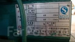 Помпа водяная. HZM S920KN, SX20 Yigong ZL20 Brenner 938, XCMG Trail King TK40LP, LONKING Sdlg LG936L Shanlin ZL-20, SHANLIN, 20ZL Foton Lovol FL936H...