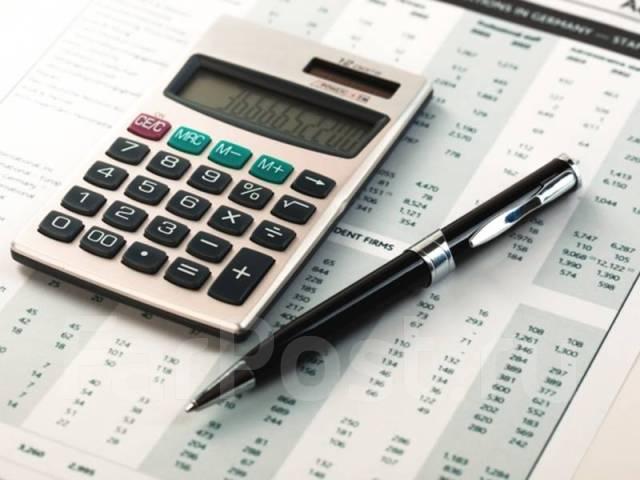 Подработка бухгалтер на дому волгоград какие документы оформляет бухгалтер на услуги