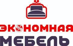 """Кассир. ООО УК """"Империя Мебели"""". Улица Деревенская 20"""