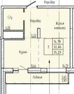 1-комнатная, улица Краснореченская 225/1. Индустриальный, частное лицо, 36,0кв.м.