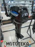 Gladiator. 9,90л.с., 2-тактный, бензиновый, нога S (381 мм), 2020 год. Под заказ