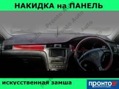 Накидка на панель приборов 3D Toyota Windom 2001-2006 Toyota Windom 2001-2006