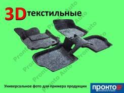 Коврики в салон 3Д комплект для Infiniti FX S51 2008-2013 [текстильные_ворсовые]