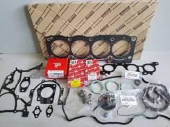 Ремкомплект двигателя Toyota 3S 04111-74191 1119370010