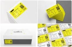 Печать этикеток для маркировки обуви