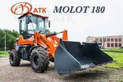 Molot 180. Фронтальный погрузчик molot 180, 1 200кг., Дизельный, 1,00куб. м.