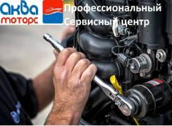 Авторизированный Сервисный центр, Ремонт, ТО лодочных Моторов и Катеров