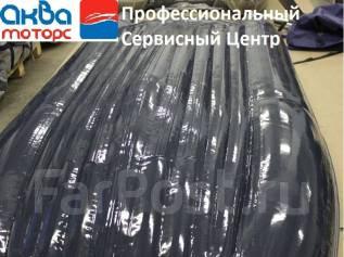 Профессиональный Ремонт, Бронирование полиуретаном, Тюнинг лодок ПВХ