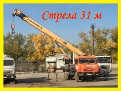 Ивановец КС-45717К-1Р. Продам автокран Ивановец 25т на базе КамАЗ 65115
