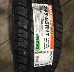 Maxxis Bravo AT-771, 245/65 R17
