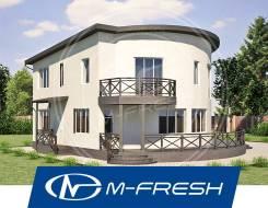 M-fresh Raduga! -зеркаль. (Проект дома с закругленной стеной, 6 комнат). 200-300 кв. м., 2 этажа, 6 комнат, бетон