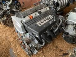 Двигатель K24Z3 2.4 Hona Accord 8