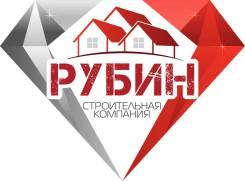 Архитектор. ООО СК РУБИН