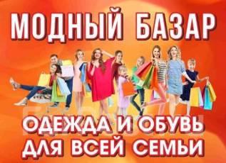 Кассир. ООО ЛАЛШ. Улица Дикопольцева 34